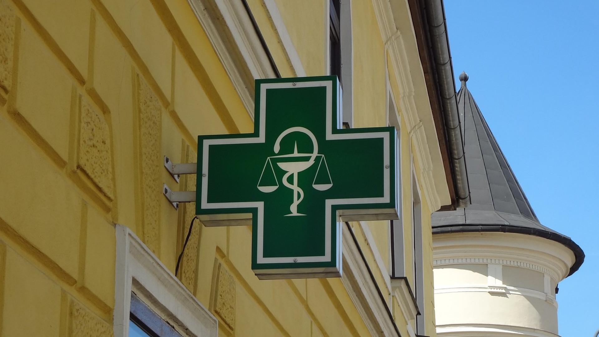 You are currently viewing Les astuces pour trouver une pharmacie de garde24h/24 et 7J/7